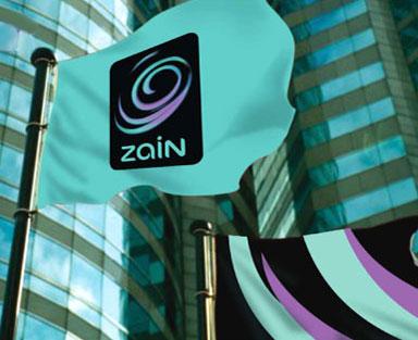 Win with zain on instagram